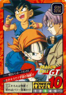 Gokou, Trunks y Pan
