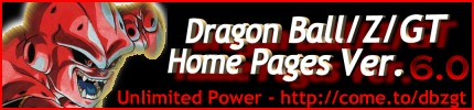 Visita Dragon Ball Z/GT Homepages